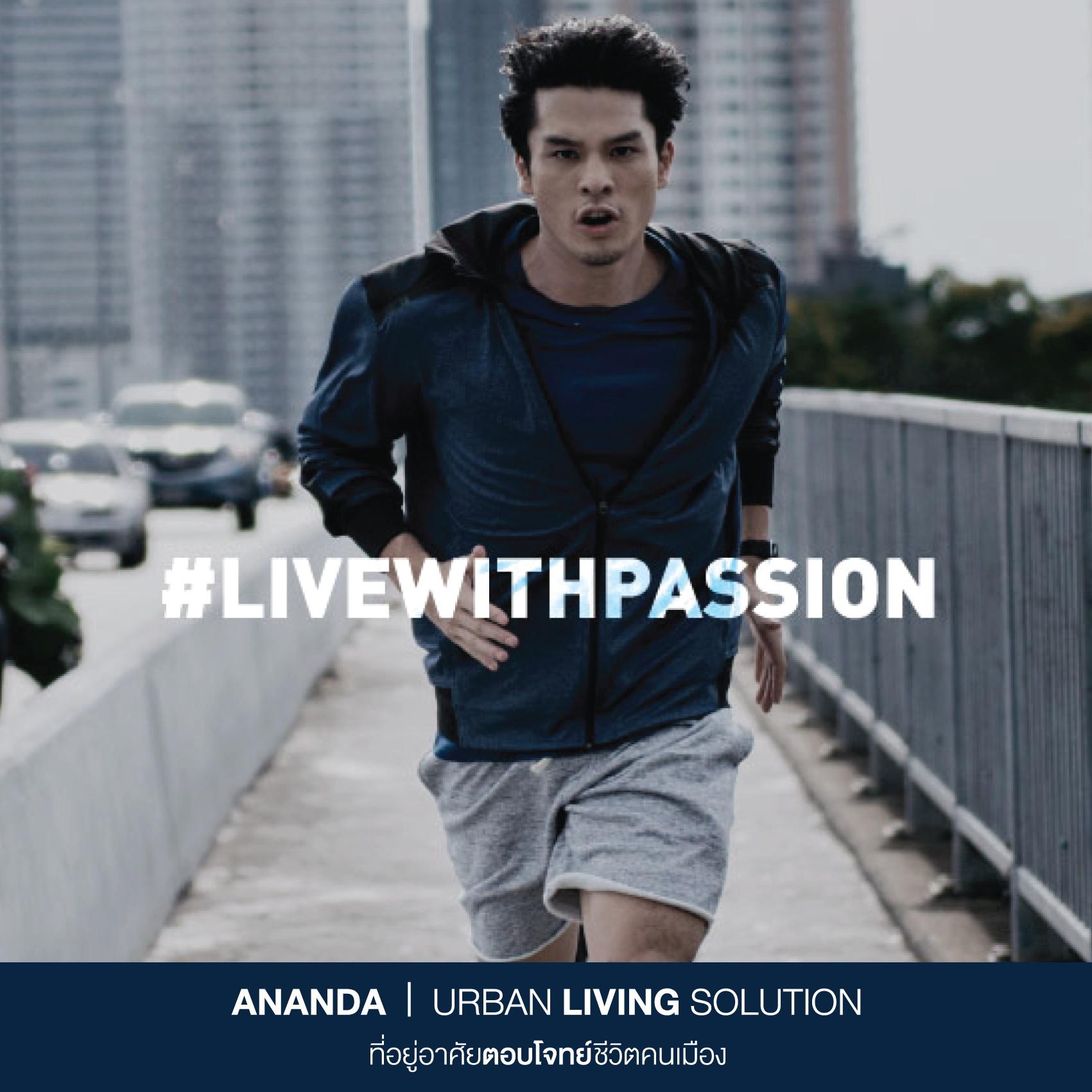 ananda Campaign passion