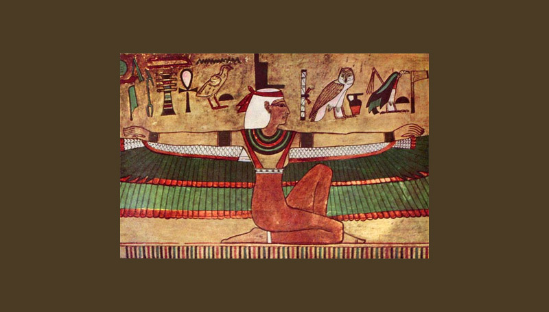 ดูดวง อียิปต์