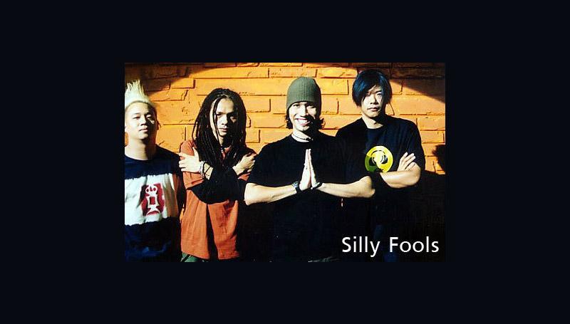 Silly fools ซิลลี่ฟูลส์ นักร้อง วงดนตรี
