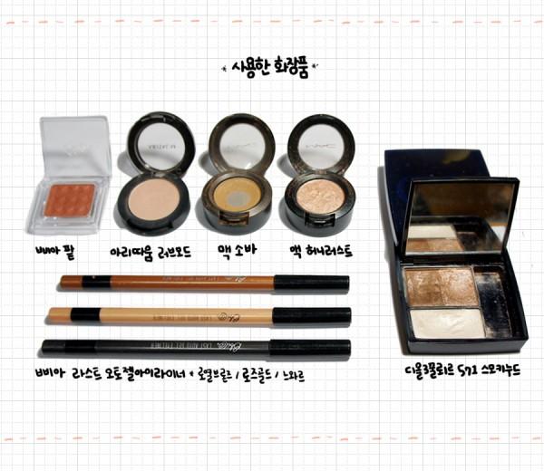 make-up-1-600x520