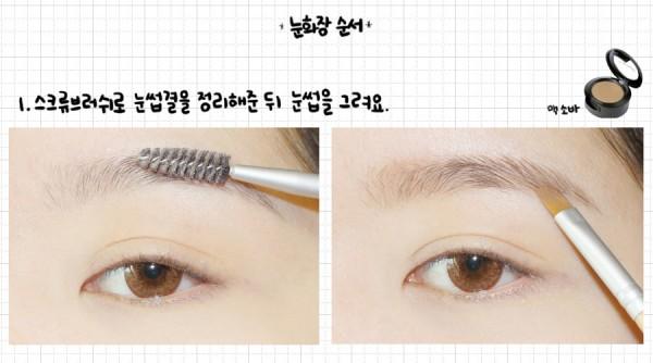 make-up-12-600x334