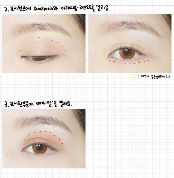 make-up-2-586x600