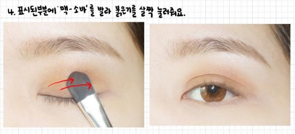 make-up-44-600x272xx