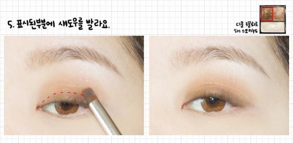 make-up-5-600x293