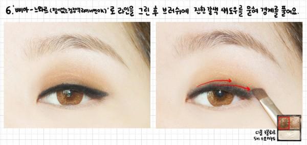 make-up-61-600x283