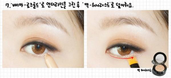 make-up-7-600x274
