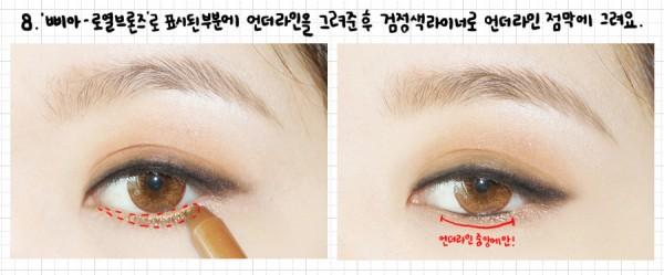 make-up-8-600x249