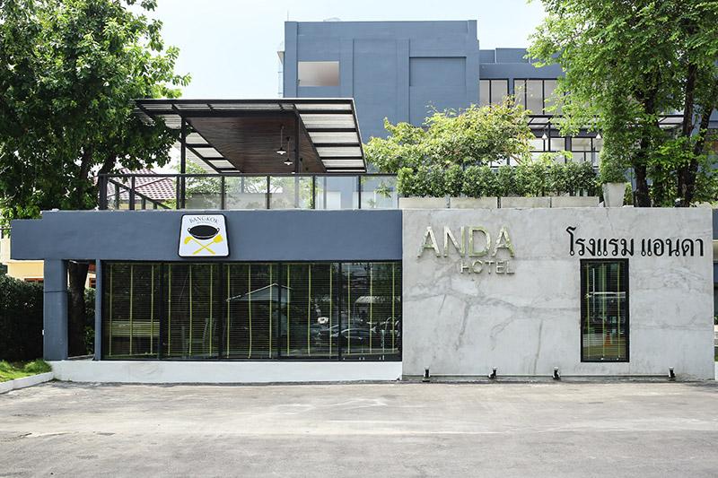 Anda-rest-(16)