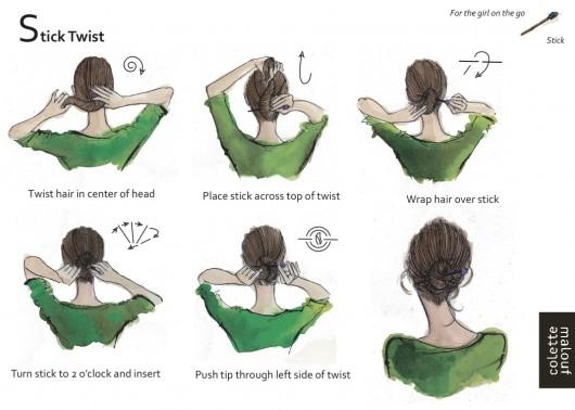 ตัวอย่างการมัดผมแบบต่างๆ (6)