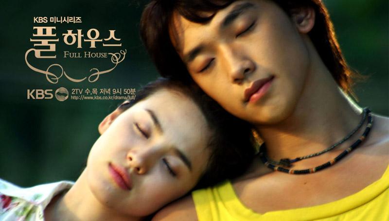 ซีรีส์เกาหลี สะดุดรักที่พักใจ เนื้อเพลงfullhouse
