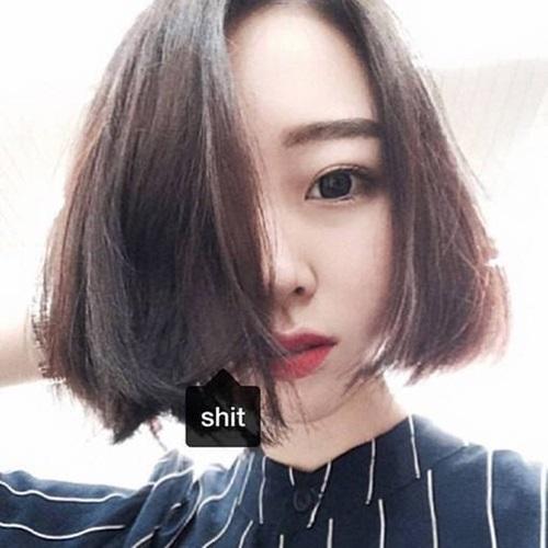 สาวผมสั้น A girl short hair