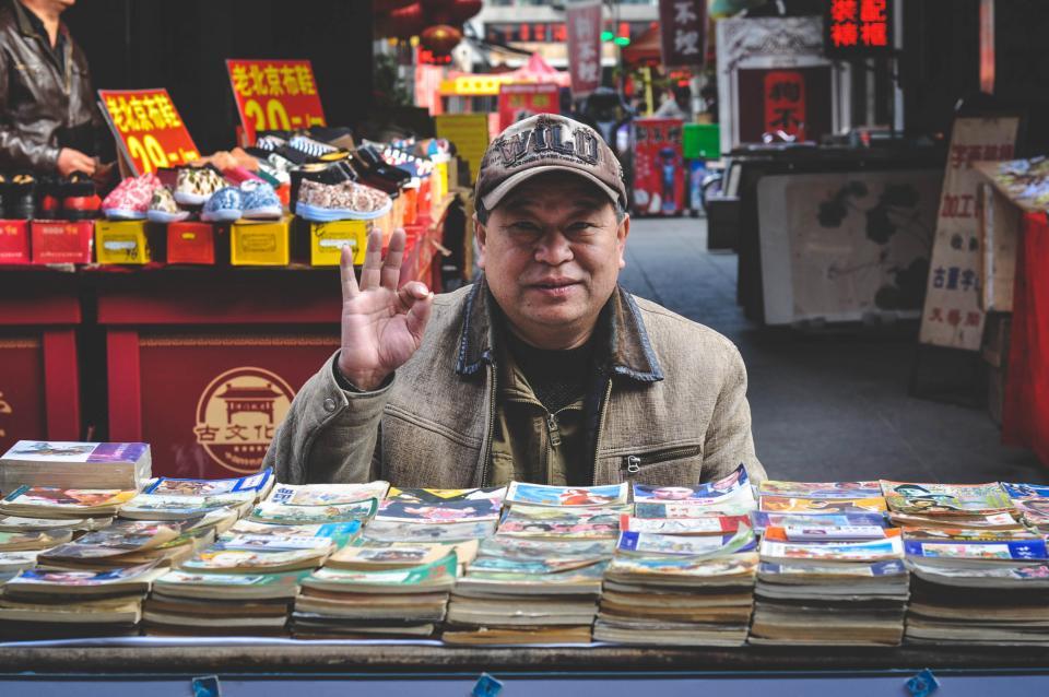 กวางตุ้ง เรียนภาษา เรียนภาษาจีน