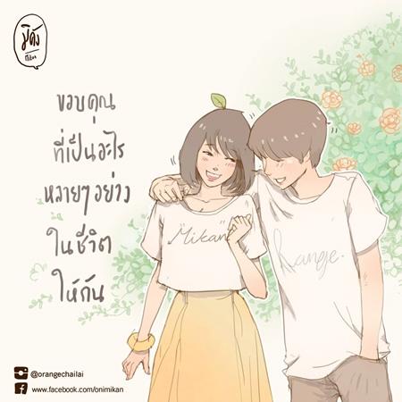5 นักวาดภาพประกอบไทย 'ลายเส้นน่ารัก คนวาดน่าไลค์' 12