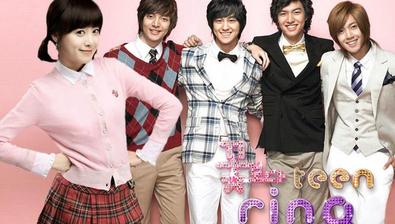 f4 ความจริง ซีรีส์ ซีรีส์เกาหลี รักใสใสหัวใจสี่ดวง เกาหลี