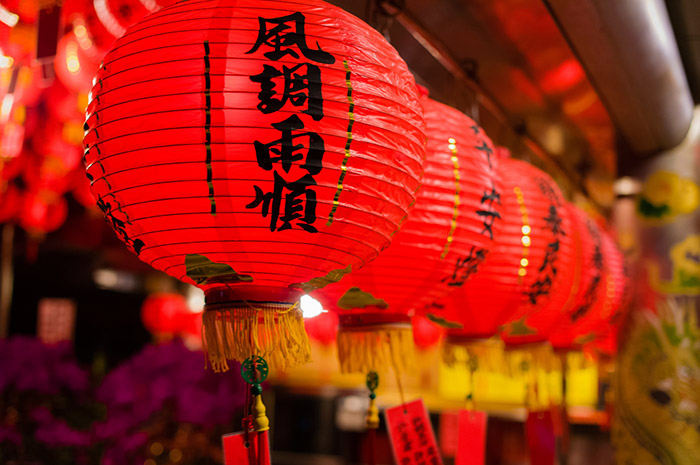 คำอวยพร ปีใหม่ ภาษา ภาษาญี่ปุ่น เรียนภาษา