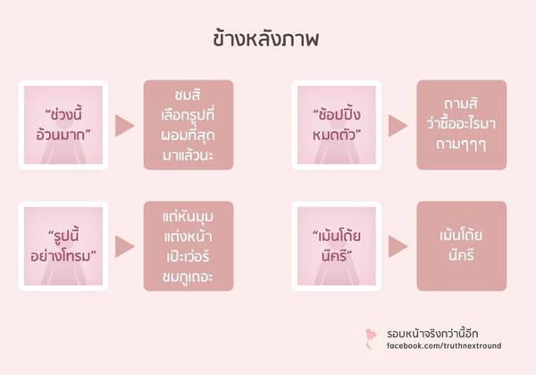 คนไทย-2