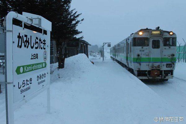 รถไฟญี่ปุ่นไม่ปิดสถานี เพื่อให้นร (1)