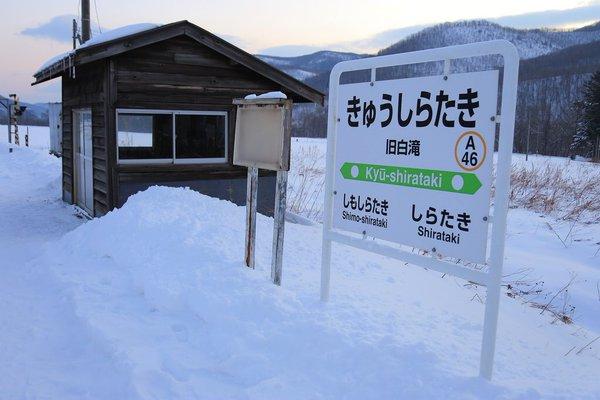 รถไฟญี่ปุ่นไม่ปิดสถานี เพื่อให้นร (2)