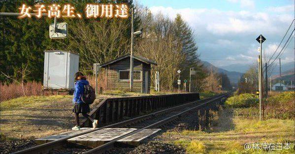 รถไฟญี่ปุ่นไม่ปิดสถานี เพื่อให้นร (5)