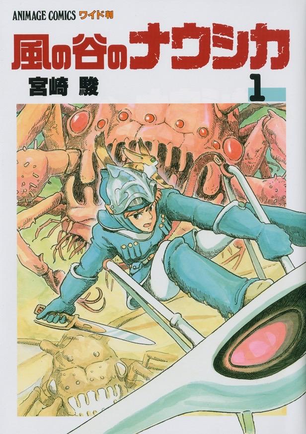 100 อันดับการ์ตูนญี่ปุ่นทรงคุณค่า สาขาชีววิทยาและโลก