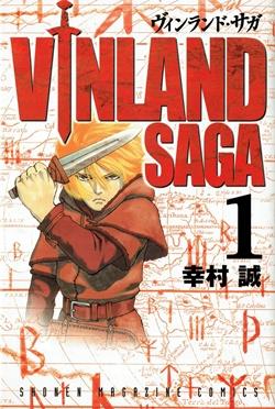 100 อันดับการ์ตูนญี่ปุ่นทรงคุณค่า สาขาประวัติศาสตร์