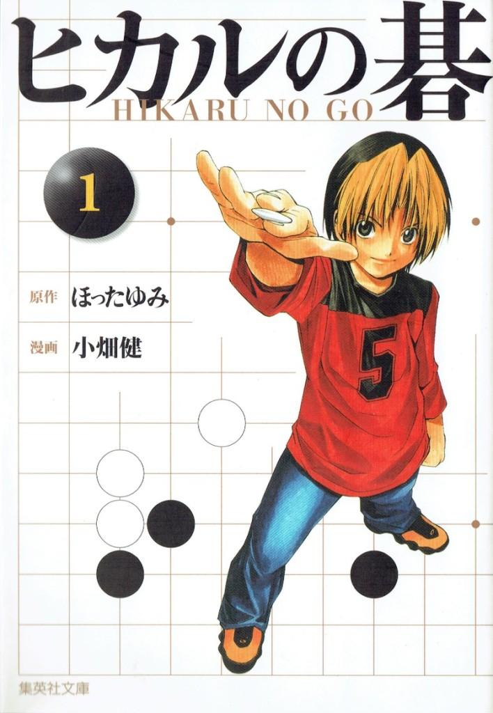 100 อันดับการ์ตูนญี่ปุ่นทรงคุณค่า สาขาศิลปกรรม