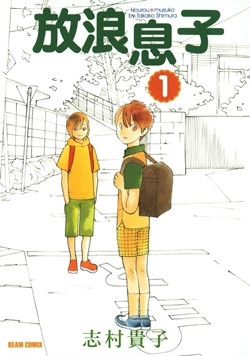 100 อันดับการ์ตูนญี่ปุ่นทรงคุณค่า สาขาอื่นๆ