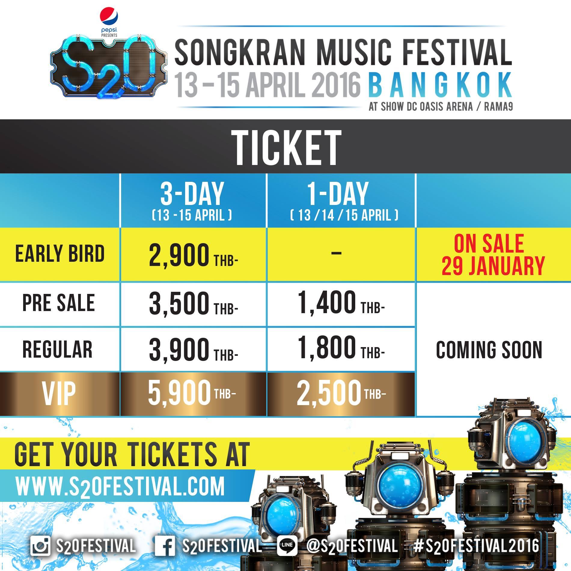 Songkran Music Festival