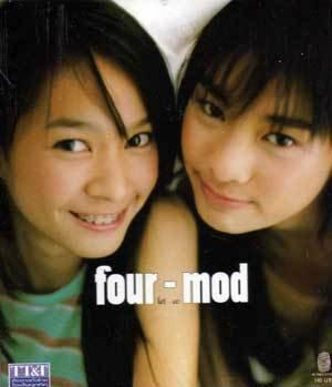 1.อัลบั้ม : Four-Mod พ.ศ. : 2549 สังกัด : ไอดี เร็คคอร์ด