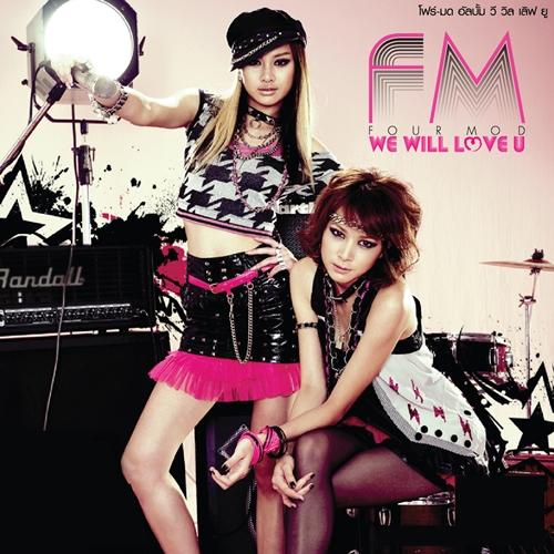 6.อัลบั้ม WE WILL LOVE U 'โฟร์-มด' ปิดตำนาน! ย้อนดูผลงานอัลบั้มแรก-สุดท้าย