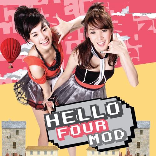 7.อัลบั้ม Hello Four Mod