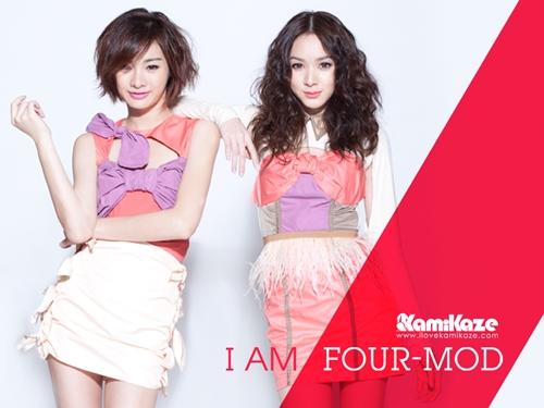 8.อัลบั้ม I AM Four Mod