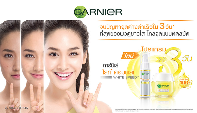 New-product_Garnier_White-Speed-3-Day-(1)