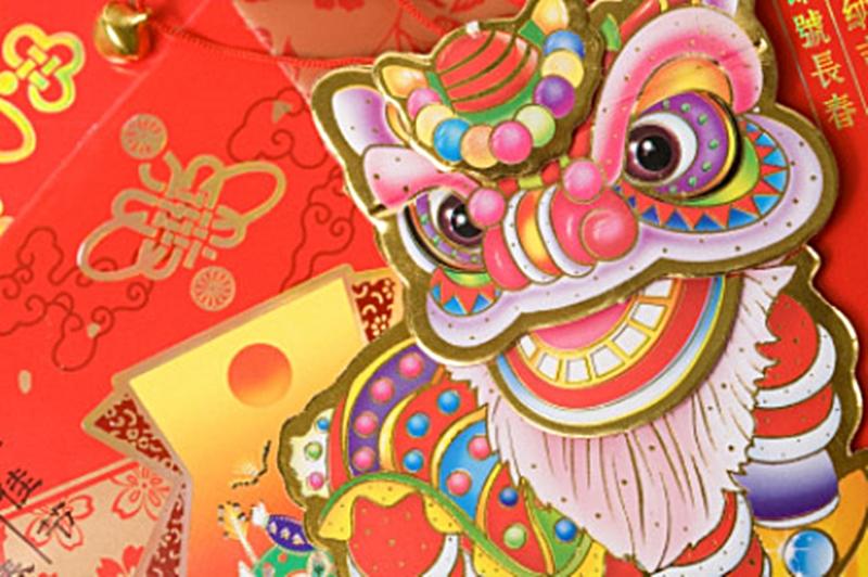 ความเชื่อต่างๆ ปีใหม่จีน วันตรุษจีน
