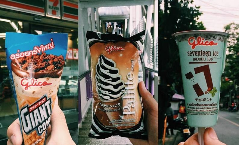 7-Eleven สาขาที่วางจำหน่ายไอศกรีมกูลิโกะ