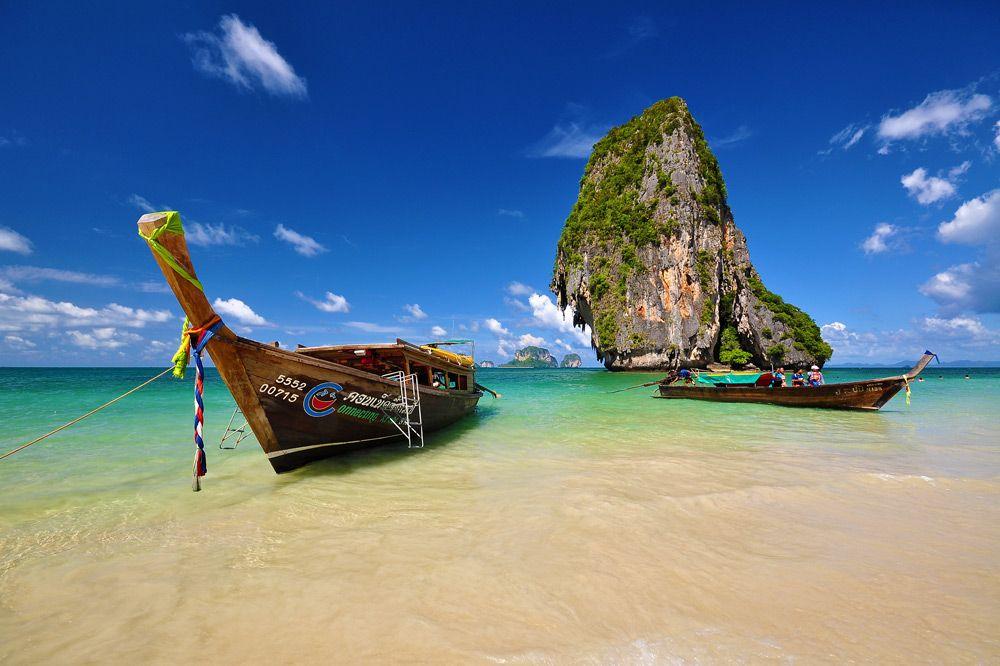 คำขวัญ จังหวัด ประเทศไทย ภาคอีสาน ภาคเหนือ ภาคใต้