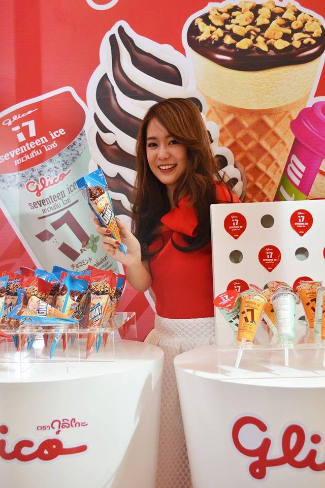 แจ้งพิกัดจุดจำหน่าย ไอศกรีมกูลิโกะ ออกไปตามล่ากันเลย!!
