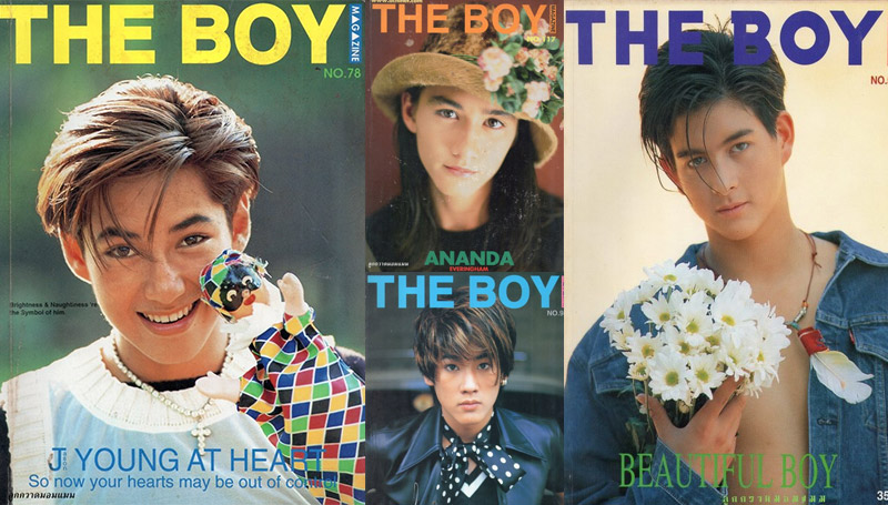 90s THE BOY จำได้มั้ย ดาราวัยรุ่น นิตยสาร ภาพเก่า