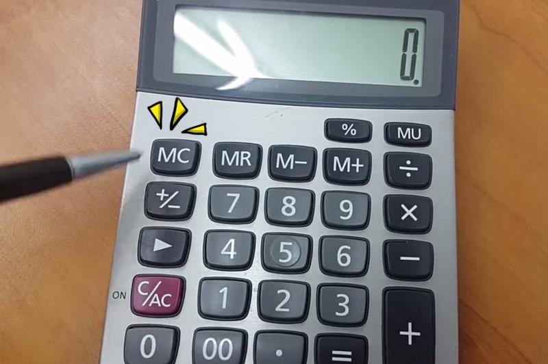 เทคนิคการกดเครื่องคิดเลข ให้ง่าย และเร็ว