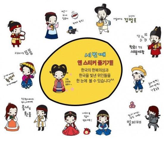 10 คำศัพท์เก๋ๆ วลีฮิต คำแสลงฮอต ของ ภาษาเกาหลี