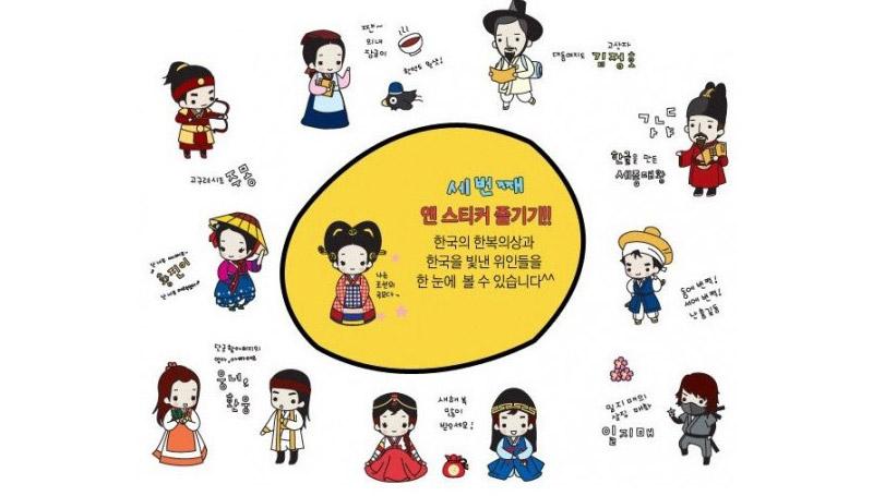ภาษาเกาหลี รู้ไว้ใช่ว่า เกาหลี