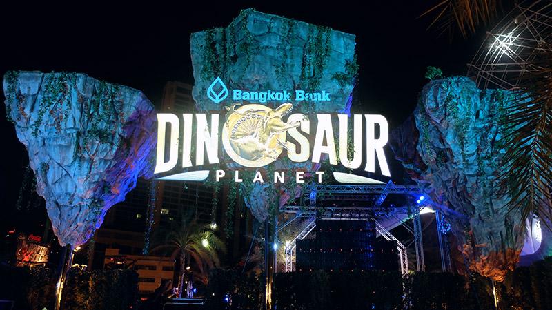พาบุก! Dinosaur Planet สวนสนุกไดโนเสาร์สุดยิ่งใหญ่ ใจกลางมหานคร (71)