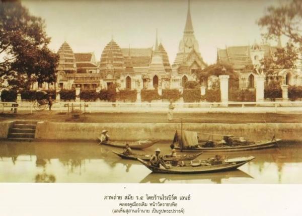 ภาพถ่ายวิถีชาวเรือหน้าวัดราชบพิตร กรุงเทพฯ