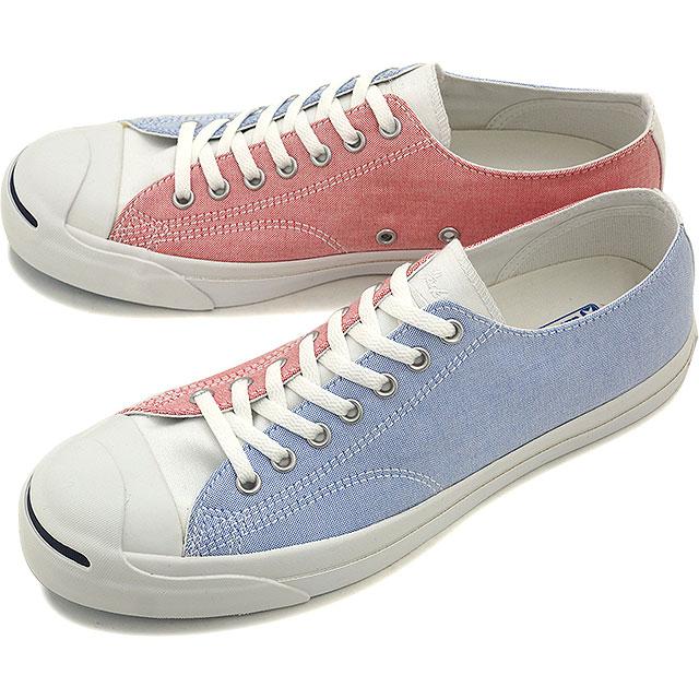 รองเท้าผ้าใบ Converse Jack Purcell Multishirts สีพาสเทลทูโทนมุ้งมิ้ง (4)