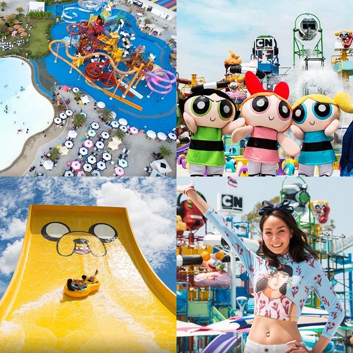 สวนน้ำ cartoon network