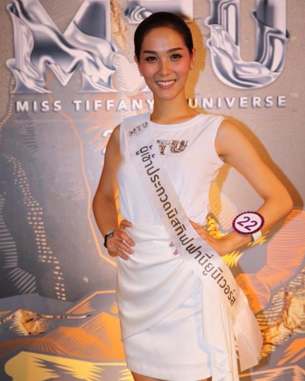 สวยมาก! โม จิรัชยา ผู้เข้าประกวดMiss Tiffany's Universe 2016 (5)