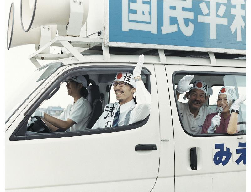 ไอเดียสุดสร้างสรรค์! รูปถ่ายครอบครัวแนวใหม่ โดยช่างภาพชาวญี่ปุ่น (4)