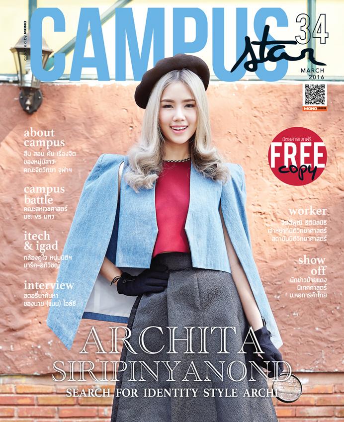 Cover34-2 อชิตา