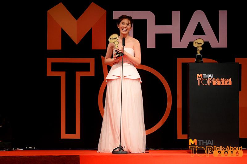 MThai Top Talk-About 2016 MThaiTopTalk ดาราวัยรุ่น ฟรัง นรีกุล ฮอร์โมนซีซั่น3