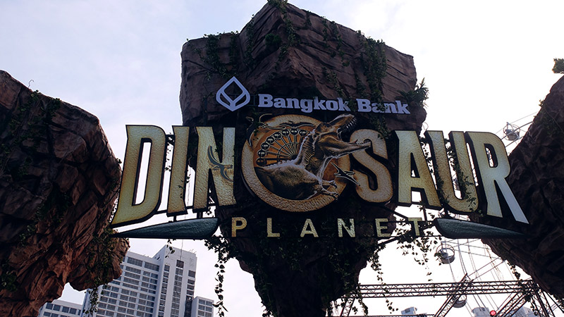 Dinosaur Planet ที่เที่ยวปิดเทอม สวนสนุก